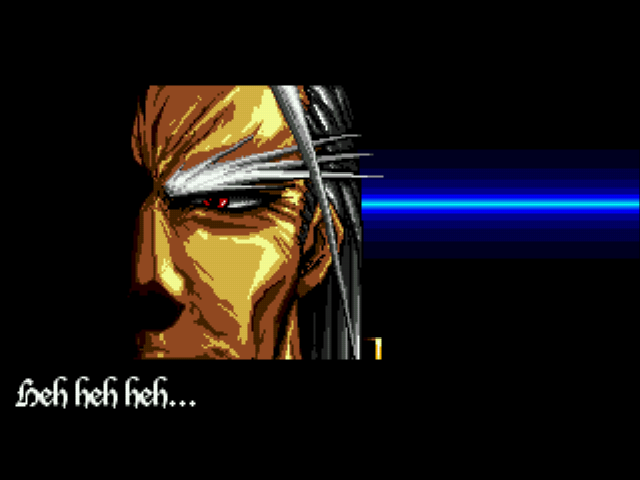 Langrisser II (english translation) - Misc Old Guy - Creepy.. - User Screenshot